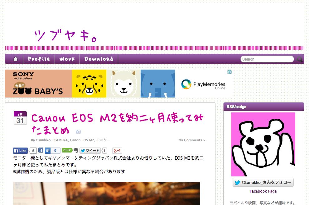 スクリーンショット 2014-02-13 15.59.06