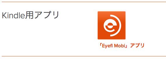 スクリーンショット 2014-08-07 0.20.05
