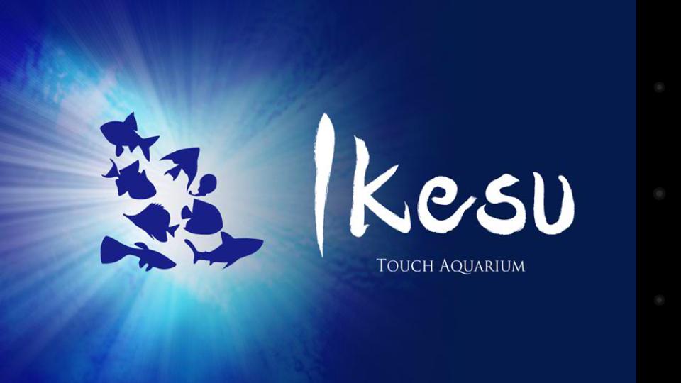 サンシャイン水族館で『Ikesu』してきた